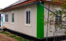 5-комнатный дом, 100 м², 50 сот., Садовая 55 за 10 млн 〒 в