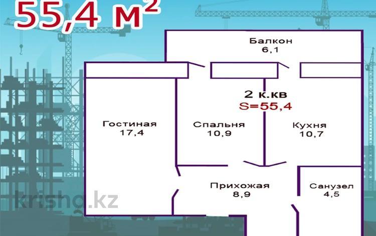 2-комнатная квартира, 55 м², 8/9 этаж, проспект Алии Молдагуловой за ~ 8.3 млн 〒 в Актобе, мкр. Батыс-2