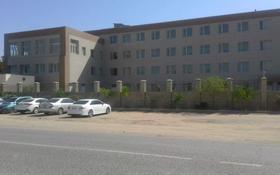 Здание, площадью 6300 м², 21-й мкр за 950 млн 〒 в Актау, 21-й мкр