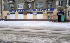 Магазин площадью 300 м², Пионерская 24 за 40 млн 〒 в Рудном
