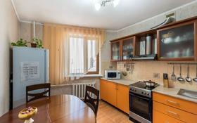 3-комнатная квартира, 70 м², 10/12 этаж, Сыганак 3 за 27 млн 〒 в Нур-Султане (Астана), Есильский р-н