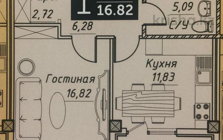 1-комнатная квартира, 43.44 м², 6/11 этаж, Кайым Мухамедханова 11 за 21.4 млн 〒 в Нур-Султане (Астане), Есильский р-н