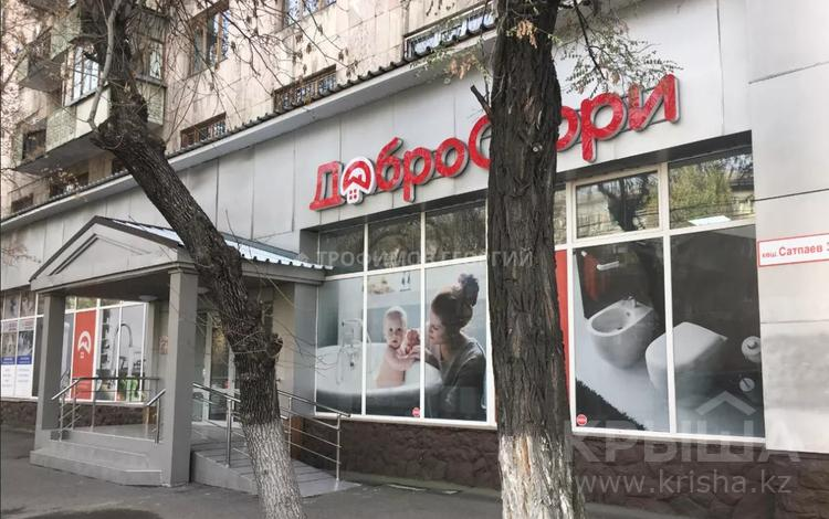 Помещение площадью 215 м², Сатпаева 30В — Ауэзова за 1 млн 〒 в Алматы, Бостандыкский р-н