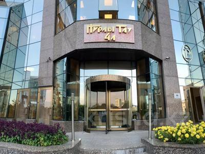 Офис площадью 240 м², проспект Аль-Фараби 7к4А — Желтоксан за 800 000 〒 в Алматы, Бостандыкский р-н