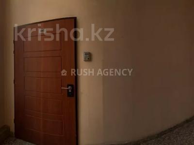 Офис площадью 240 м², проспект Аль-Фараби 7к4А — Желтоксан за 800 000 〒 в Алматы, Бостандыкский р-н — фото 11