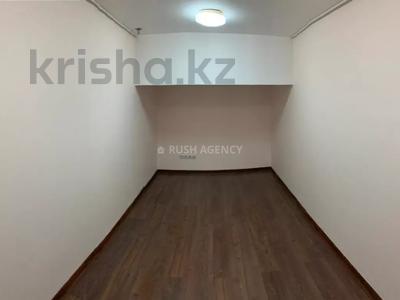 Офис площадью 240 м², проспект Аль-Фараби 7к4А — Желтоксан за 800 000 〒 в Алматы, Бостандыкский р-н — фото 23