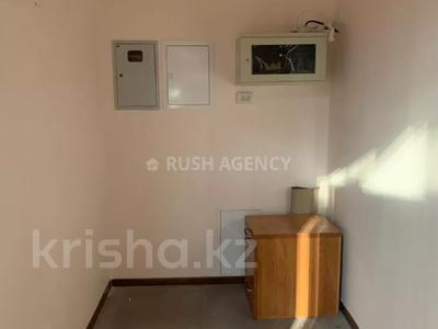 Офис площадью 240 м², проспект Аль-Фараби 7к4А — Желтоксан за 800 000 〒 в Алматы, Бостандыкский р-н — фото 24