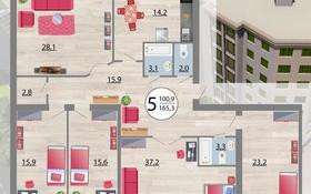 5-комнатная квартира, 165.3 м², 2/7 этаж, 19-й мкр 104 за ~ 26.4 млн 〒 в Актау, 19-й мкр