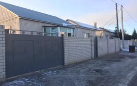 5-комнатный дом, 255.2 м², 8 сот., Алданская 14 за 53 млн 〒 в Павлодаре