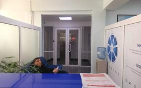 Офис площадью 280 м², Байзакова 125 — Айтеке Би за 900 000 〒 в Алматы, Алмалинский р-н