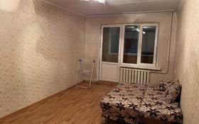 1-комнатная квартира, 33 м², 3/5 этаж помесячно, мкр Аксай-2 30 за 100 000 〒 в Алматы, Ауэзовский р-н