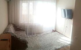 1-комнатная квартира, 30 м², 7/10 этаж, 11-й мкр за 6.8 млн 〒 в Актау, 11-й мкр