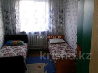 6-комнатный дом помесячно, 120 м², 10 сот., Табигат 18 за 500 000 〒 в Бурабае — фото 6