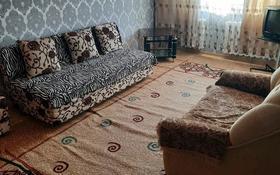 1-комнатная квартира, 32 м², 1/4 этаж, 1-й микрорайон 15 за 6.5 млн 〒 в Капчагае