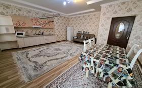 2-комнатная квартира, 60 м², 7/16 этаж посуточно, Кунаева 91 — Рыскулова за 15 000 〒 в Шымкенте, Аль-Фарабийский р-н
