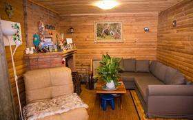 3-комнатный дом, 80 м², 15 сот., Тарханка за 15.5 млн 〒 в Усть-Каменогорске