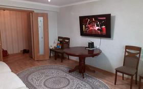 3-комнатная квартира, 64 м², 4/9 этаж, Абая 133А за 17.8 млн 〒 в Кокшетау