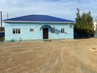 4-комнатный дом, 140 м², 1200 сот., Вахтовый за 14 млн 〒 в Кульсары