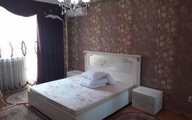3-комнатная квартира, 140 м², 5 этаж помесячно, 17-й мкр 7 за 500 000 〒 в Актау, 17-й мкр