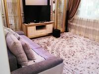 3-комнатная квартира, 75 м², 2/2 этаж на длительный срок, проспект Тауке хана 55 — Турмахана Орынбаева за 150 000 〒 в Шымкенте