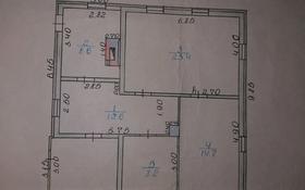 4-комнатный дом, 90 м², Чкалова 54 — Абая. Титова за 2 млн 〒 в Аманкарагае