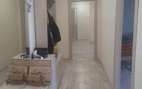 5-комнатная квартира, 100 м², 8/9 этаж, 5-й микрорайон 78/4 за 16 млн 〒 в Темиртау