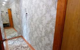 2-комнатная квартира, 46 м², 5/5 этаж, Царёва за 6.2 млн 〒 в Экибастузе