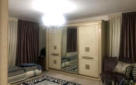 1-комнатная квартира, 43 м², 1/5 этаж помесячно, Мкр. Нурсат 170 за 90 000 〒 в Шымкенте