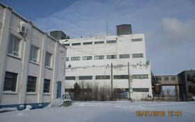 Завод 7.7236 га, Центральная за 684 млн 〒 в Павлодаре