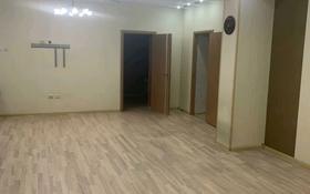 7-комнатная квартира, 213 м², 2/2 этаж, Жилкишиева 4 за 69 млн 〒 в Шымкенте, Аль-Фарабийский р-н