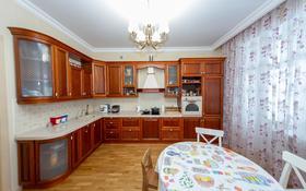3-комнатная квартира, 120.6 м², 4/4 этаж, Макпал за 85 млн 〒 в Нур-Султане (Астана), Есильский р-н