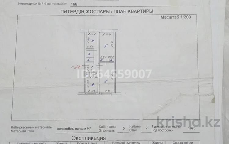 3-комнатная квартира, 60.05 м², 2/5 этаж, Талас 15 за 16 млн 〒 в Таразе