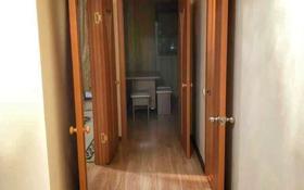 1-комнатная квартира, 45 м², 10/12 этаж, Коргалжынское шоссе за ~ 14.3 млн 〒 в Нур-Султане (Астана), Есиль р-н