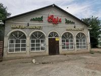 Магазин площадью 132 м²