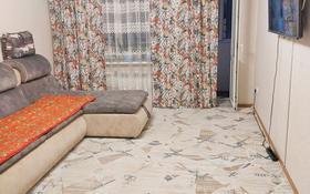 2-комнатная квартира, 65 м², 2/4 этаж, улица Жансугурова 99 за 15.2 млн 〒 в Талдыкоргане