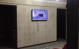 4-комнатный дом, 79 м², Пер Калмыкова 1/1 за 18 млн 〒 в Балхаше