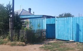 4-комнатный дом, 132.1 м², 10 сот., Баумана 14 — Куанышева за 7.5 млн 〒 в Кокшетау