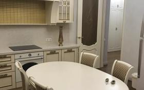 4-комнатная квартира, 150 м², 4/6 этаж на длительный срок, Ивана Панфилова 5/1 за 500 000 〒 в Нур-Султане (Астане), Алматы р-н