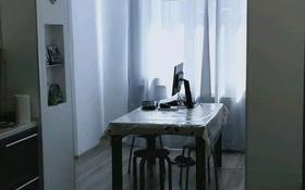 3-комнатная квартира, 79 м², мкр Мунайшы 56 за 23.5 млн 〒 в Атырау, мкр Мунайшы