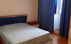 5-комнатная квартира, 200 м², 5/9 этаж помесячно, проспект Сарыарка 16 — Бигельдинова за 230 000 〒 в Нур-Султане (Астана), Сарыарка р-н