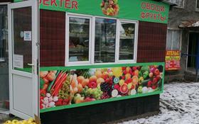 Магазин площадью 15 м², мкр Таугуль 17 — Жандосова за 100 000 〒 в Алматы, Ауэзовский р-н