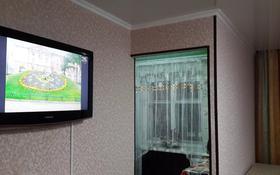 3-комнатная квартира, 60 м², 2/5 этаж посуточно, Тохтарова 15 за 8 000 〒 в Риддере