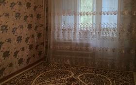 3-комнатная квартира, 61 м², 2/5 этаж, Алтын алма 100 за 12.8 млн 〒 в Уральске