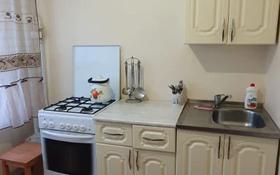 3-комнатная квартира, 55 м², 3/5 этаж, Пушкина за 14.3 млн 〒 в Костанае