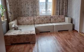 2-комнатная квартира, 54 м², 1/2 этаж, Крылова 1 за 4.9 млн 〒 в Риддере