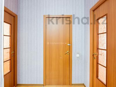 3-комнатная квартира, 97 м², 5/9 этаж, проспект Сарыарка 29/1 — А. Жангельдина за 32.4 млн 〒 в Нур-Султане (Астане), Сарыарка р-н