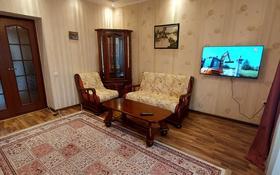 2-комнатная квартира, 55 м², 5 этаж посуточно, Туркестанская 2/4 — Туркестанская за 12 000 〒 в Шымкенте