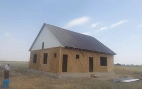 4-комнатный дом, 130 м², 5 сот., Шыңқожа батыр 55 — Бөгенбай батыра за 5 млн 〒 в