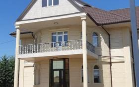 8-комнатный дом, 430 м², 20 сот., Жана Арна за 75 млн 〒 в Жанатурмысе