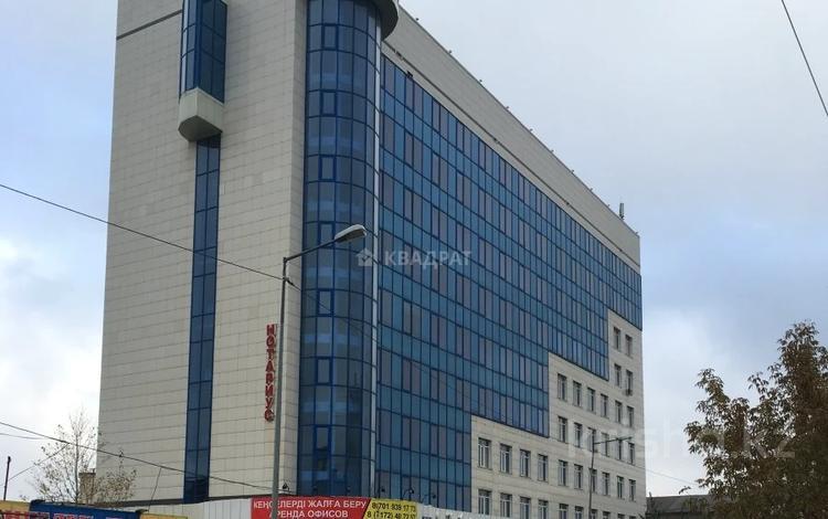 Здание, площадью 5760 м², Брусиловского 17/2 за 1.5 млрд 〒 в Нур-Султане (Астана), Алматы р-н